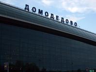 Бывший полпред президента в Сахалинской области задержан по подозрению в экстремизме