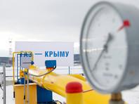 Крым начал получать газ из Краснодарского края