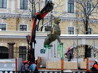 Санкт-Петербург, 17 января 2017 года