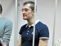 """Россия обжаловала вердикт ЕСПЧ, присудившего 12,5 тысяч евро фигуранту """"болотного дела"""" Белоусову"""