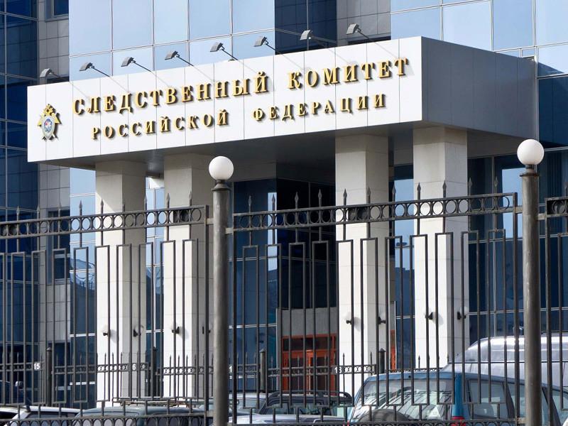Следственный комитет изучил обращение бывшего главного врача московской онкологической больницы N52 Анатолия Махсона по поводу завышения закупочных цен при централизованном приобретении онкологических препаратов