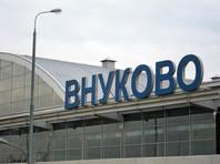 Спецборт с российскими дипломатами, высланными из США, приземлился в Москве