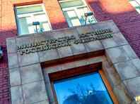 Минюст счел противоречащими Конституции новые антитабачные инициативы Минздрава