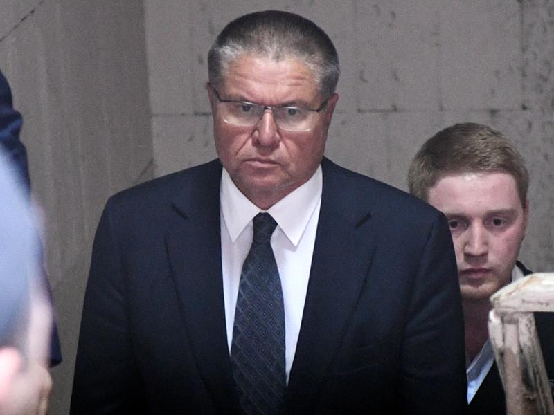Судебный процесс по делу бывшего министра экономического развития России Алексея Улюкаева, подозреваемого в получении крупной взятки, будет проходить в закрытом режиме
