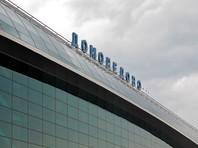В московском аэропорту Домодедово самолет столкнулся с погрузчиком