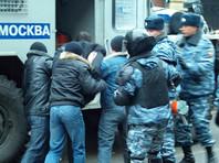 В Москве на сходе в поддержку политзаключенных задержали десятки человек
