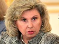 """Москалькова назвала """"одной из лучших"""" алтайскую колонию, куда перевели Дадина"""