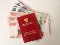 Уральский пенсионер десять лет обманывал Пенсионный фонд, получая тройную пенсию