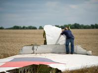 Международных требований к формату первичных данных РЛС, которые Россия представила Голландии для расследования катастрофы MH17, просто не существует, заявили в Росавиации