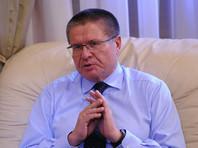 Сам Улюкаев просил избрать ему более мягкую меру пресечения, например, подписку о невыезде, а в случае сохранения домашнего ареста просил разрешить ему посещать медицинские учреждения