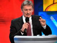 Кремль усомнился в корректности идеи запрета чиновникам отдыхать не в России