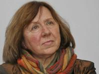 Нобелевский лауреат Светлана Алексиевич вышла из Русского  ПЕН-центра после исключения Пархоменко