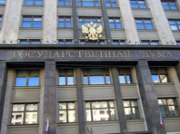 Сотрудников Госдумы обязали отчитываться обо всех записях в соцсетях