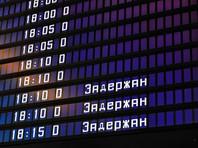 В московских аэропортах задержали и отменили больше сотни рейсов