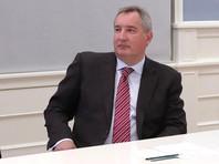 """Рогозин заявил о подмене документации при производстве двигателей для """"Протона"""""""