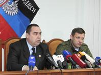 Главы ДНР и ЛНР прибыли в Крым для празднования 363-й годовщины Переяславской Рады