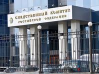 СК проверит сообщения о многолетних сексуальных домогательствах в московской школе для одаренных детей