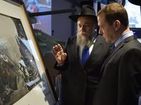 Медведев заявил о недопустимости антисемитизма и шовинизма