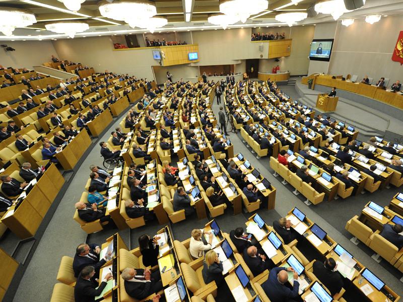В Госдуме предложили выделять депутатам по 700 тысяч рублей на поездки по регионам