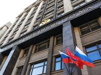 Управделами Госдумы опроверг сведения из скандального досье о секретных встречах с экс-советником Трампа