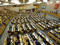 Госдума в первом чтении приняла законопроект о декриминализации побоев в семье