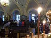 В Москве прощаются с Елизаветой Глинкой, погибшей в авиакатастрофе над Черным морем