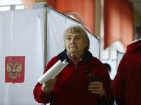 Выборы в Госдуму VII созыва прошли 18 сентября 2016 года при рекордно низкой явке избирателей - около 48%