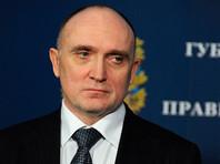 Аудиторы проверят челябинского губернатора из-за его учтивых писем депутату