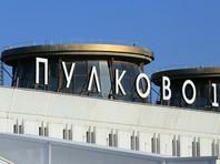 "В ""Пулково"" задержали женщину, заявившую о бомбе в багаже"