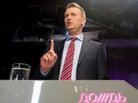 Навальный в ходе дебатов с Лебедевым похвалил Путина за налоговую и земельную реформы