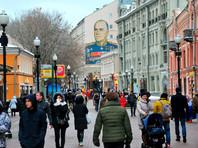 """""""Левада-Центр"""": россияне заметили укрепление величия страны"""