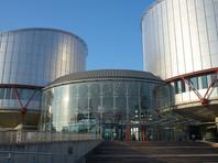 """ЕСПЧ не хочет затягивать рассмотрение дела: мировое соглашение предполагает длительные консультации сторон. Вместо этого Страсбург предлагает России """"подать одностороннюю декларацию, позволяющую урегулировать дело"""""""