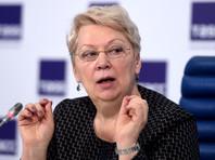 Министр образования опровергла информацию, что ивановские учителя получают 7 тысяч рублей в месяц