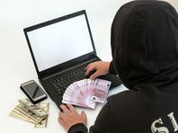 Злоумышленники сообщали, что весь массив полученной ими информации был выставлен на электронную биржу за 350 биткоинов (около 3,5 млн рублей в 2015 году). При этом хакеры предложили контрразведчикам выкупить данные с 50-процентной скидкой