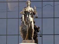В Верховном суде и Минюсте заявили о готовности отменить статью, по которой осудили Дадина