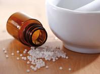 Гомеопатия официально признана в России лженаукой
