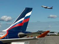 Авиадебоширам в России запретят летать на три года