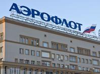 """В """"Аэрофлоте"""" утверждают, что никакого конфликта с челябинским вице-губернатором Гаттаровым не было"""