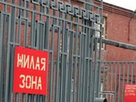 Зэка кировской колонии оштрафовали за демонстрацию свастики в бане