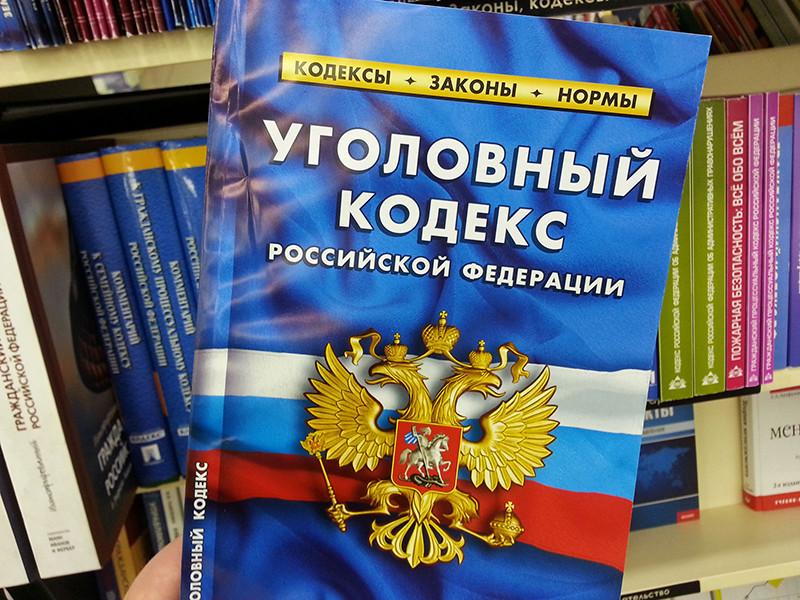 В ЛДПР хотят упразднить статью 212.1 УК РФ