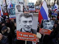 В Москве прошел марш памяти Немцова. ХРОНИКА