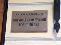Суд назначил новую техническую экспертизу по делу об убийстве Немцова