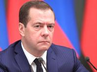 Медведев назначил еще одного нового зама главы Росимущества
