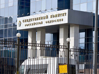 СК начал проверку по сообщениям СМИ об отравлении Владимира Кара-Мурзы - младшего