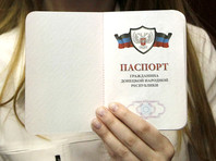 В Кремле разъяснили, в каких случаях паспорта ДНР и ЛНР признают в России