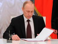 Президент России Владимир Путин подписал указ, согласно которому ряду российских генералов, участвовавших в сирийской операции, присвоены новые воинские звания