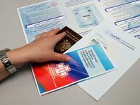 ФОМС приостановил выпуск электронных полисов медицинского страхования