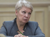Васильева хочет сделать обязательным ЕГЭ по российской истории и обещает новые учебники уже в сентябре