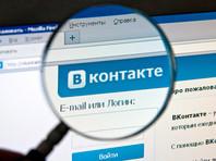 """Подростка 16 лет из Тюменского района обвиняют в том, что он в социальной сети """"ВКонтакте"""", которой занимался унижением человеческого достоинства по признаку национальности и принадлежности к группе """"представителей власти"""", сообщается на сайте областного СУ СК"""