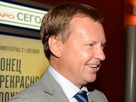 Бывший депутат Госдумы Денис Вороненков объявлен в федеральный розыск